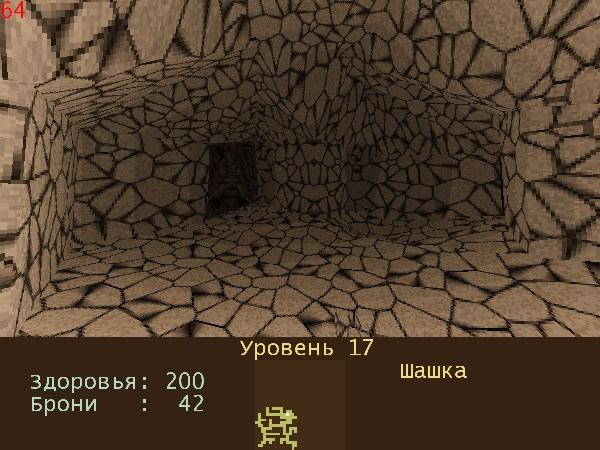 hulion2 | Волюметрическая фога и пещеры Хулиона.