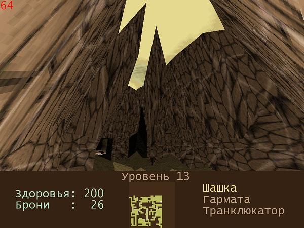 hulion5 | Волюметрическая фога и пещеры Хулиона.