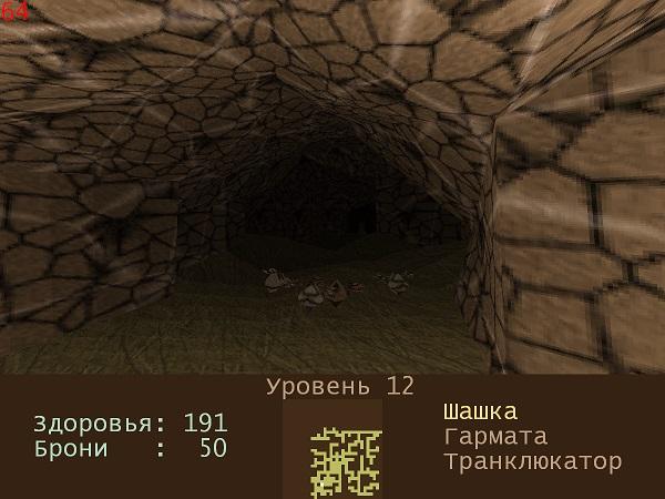 hulion6 | Волюметрическая фога и пещеры Хулиона.