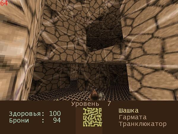hulion9 | Волюметрическая фога и пещеры Хулиона.
