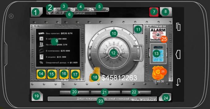 image002_102   Собираю группу для создания мобильного приложения к готовому проекту