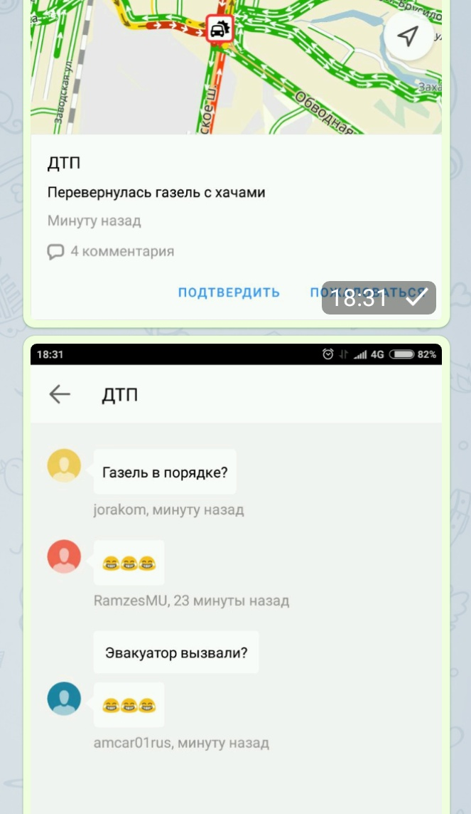 IMG_20170726_183546