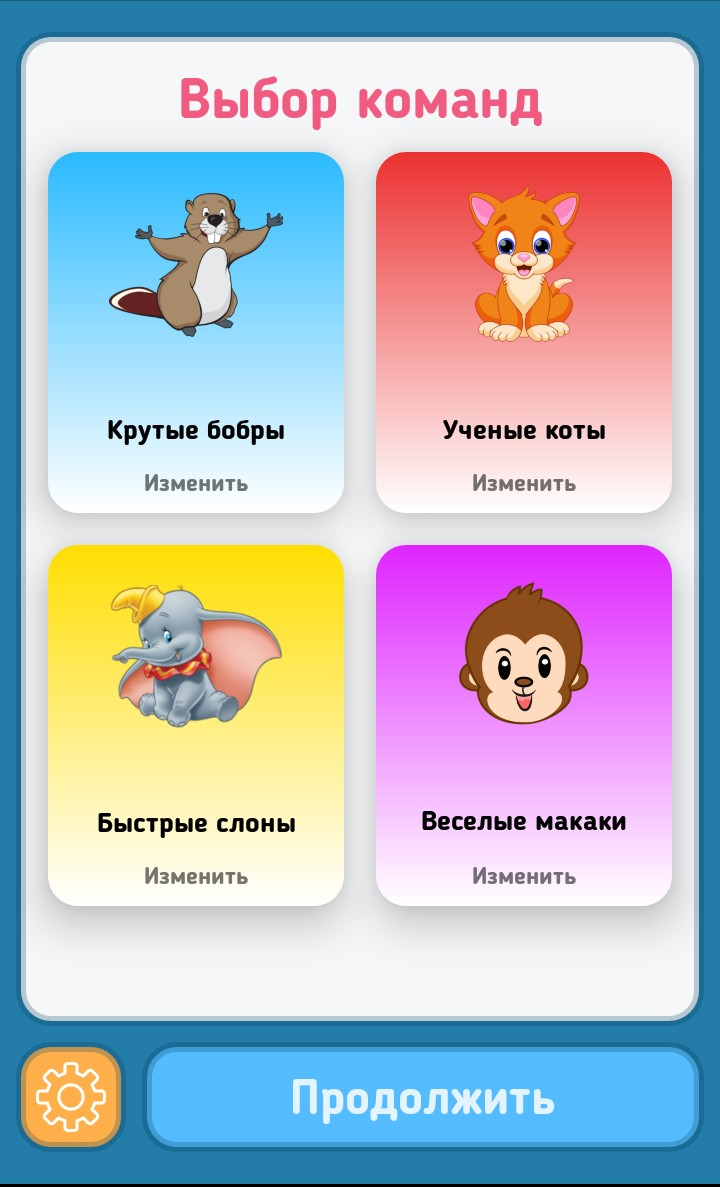 SavMax | Android: Alias