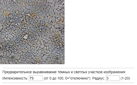 testua | Seamless Texture (Бесшовные текстуры)