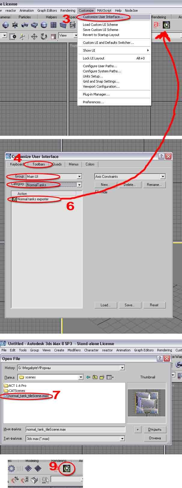 Инструкция установки плагина Normal_Tanks для Max8 | Normal Tanks (Iron Impact) HD [Только что зарелизили на Стиме!!!! : )]
