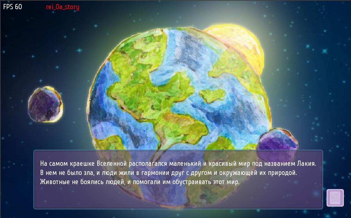 java 2016-01-05 14-41-41-69 | reiFORCE  2d  (пошаговая стратегия)