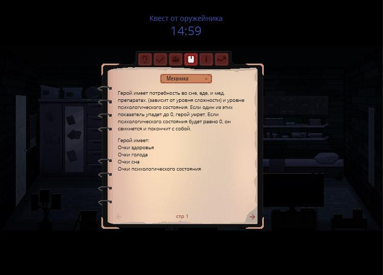 journal4_tutorials   В команду по созданию игры в жанре Survival horror требуются 2D художник аниматор.(Энтузиазм)