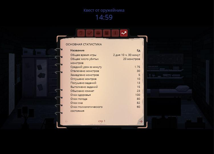 journal6_stat   В команду по созданию игры в жанре Survival horror требуются 2D художник аниматор.(Энтузиазм)