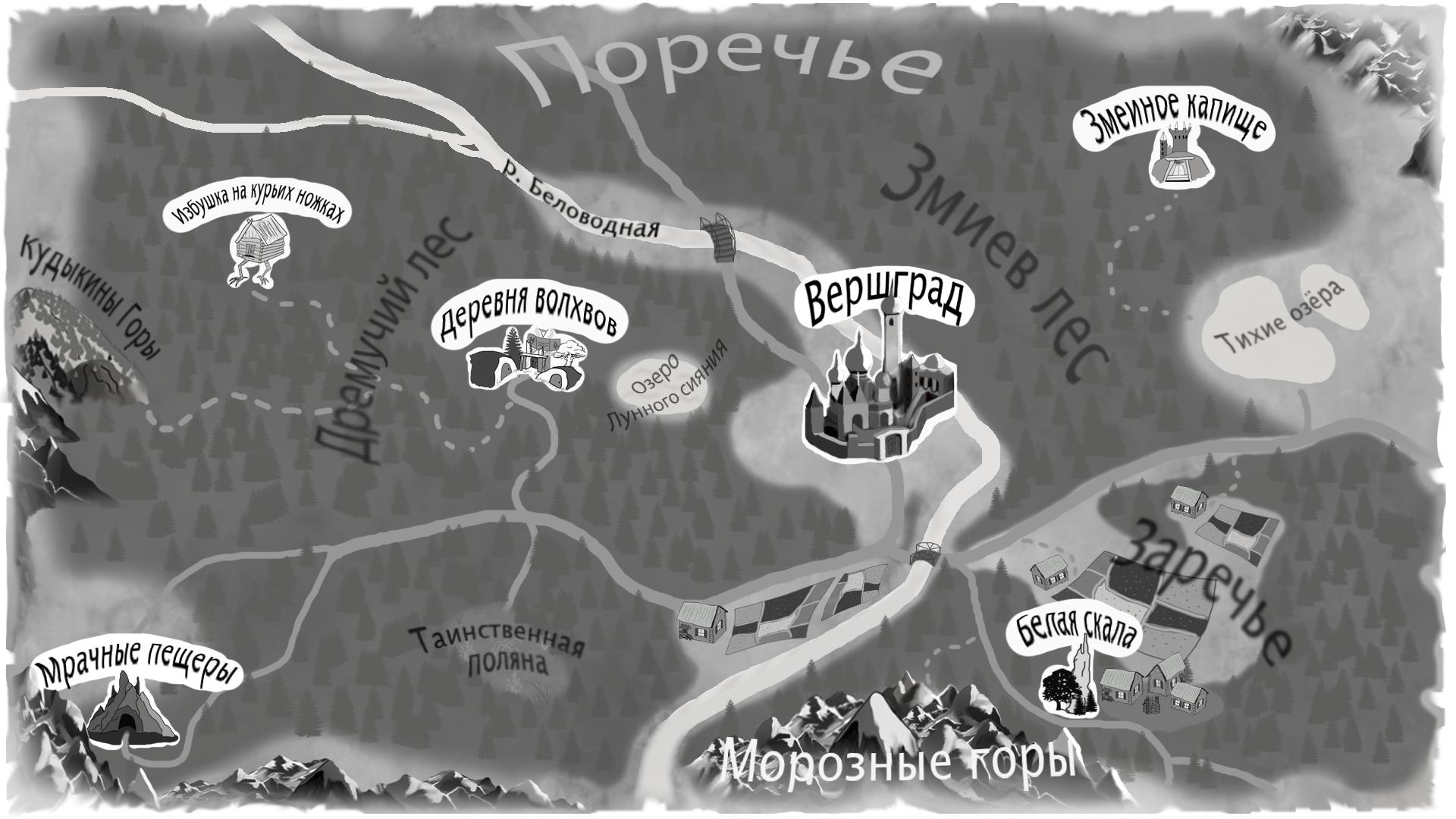 карта Поречья, Нибиру | Нибиру, браузерная 2D ММОРПГ по мотивам старых сказок и легенд