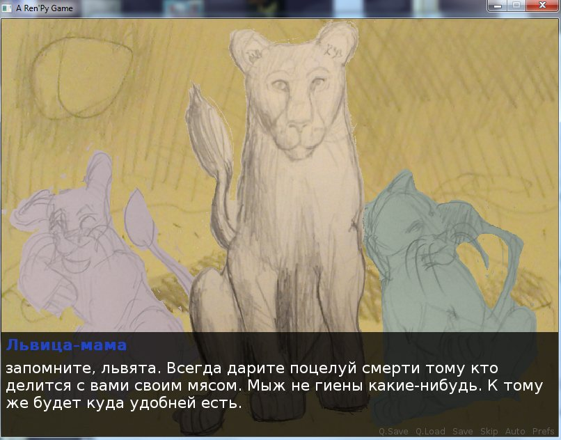 klama | История львичек (vn) [РЕЛИЗ RU]