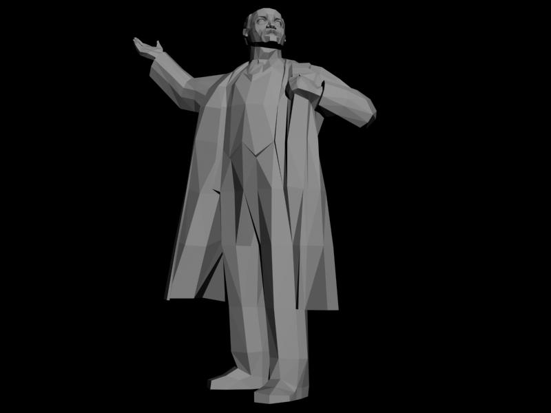Lenin3   Farsh's worke