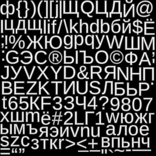 liberationDFBW | [v 1.1] UBFG - Генератор растровых шрифтов