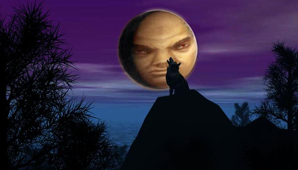 Luna | Шар свиборга