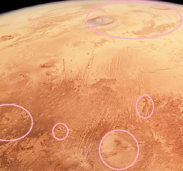 Марсоходэ! | Марсоходэ!