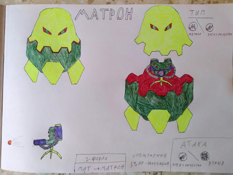 MatronTold   Deathbring Rangers - Тактическая Пошаговая Коллекционная Стратегия в духе JRpg.
