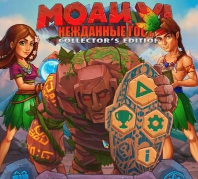 MOAI | MUSIC & SOUND-DESIGN КАЧЕСТВЕННО И ОПЕРАТИВНО