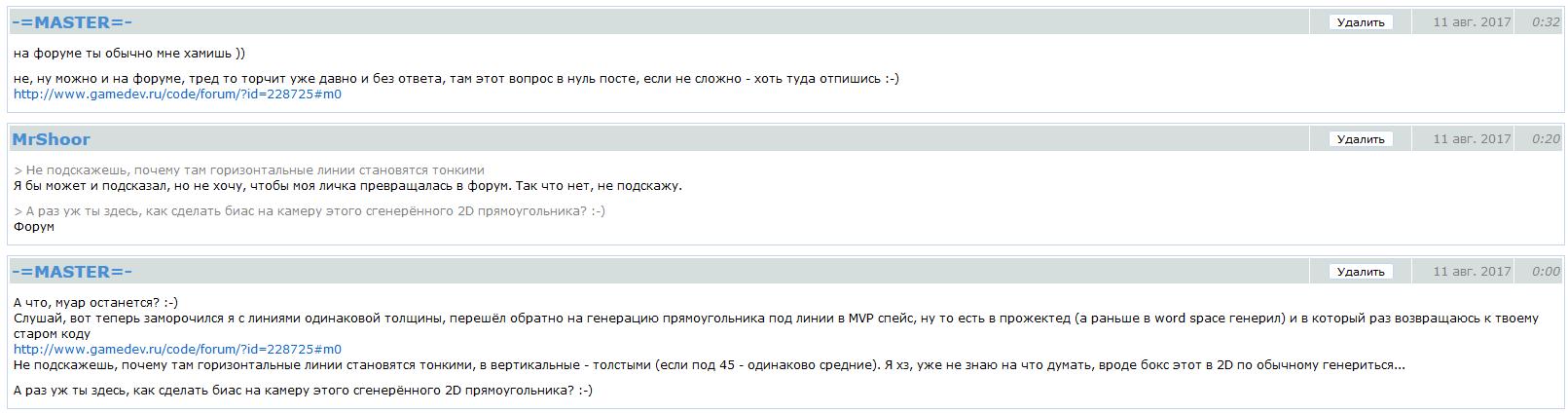 msg   Подсчёт FPS с помощью std::chrono