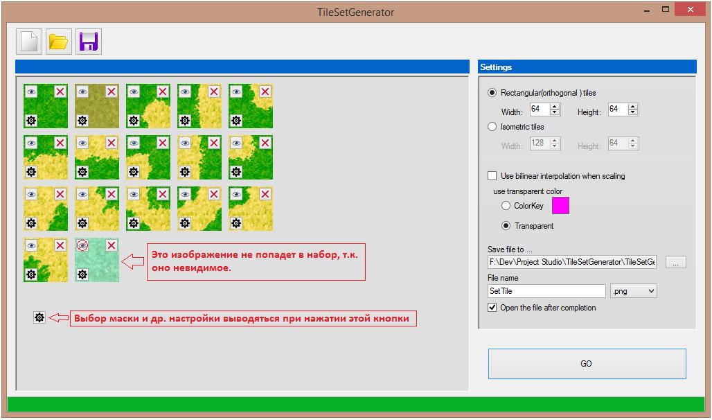 TileSetGenerator | TileSetGenerator for developers 2D tile games (RPG, RTS, Platformer, ...) [Спешите купить]