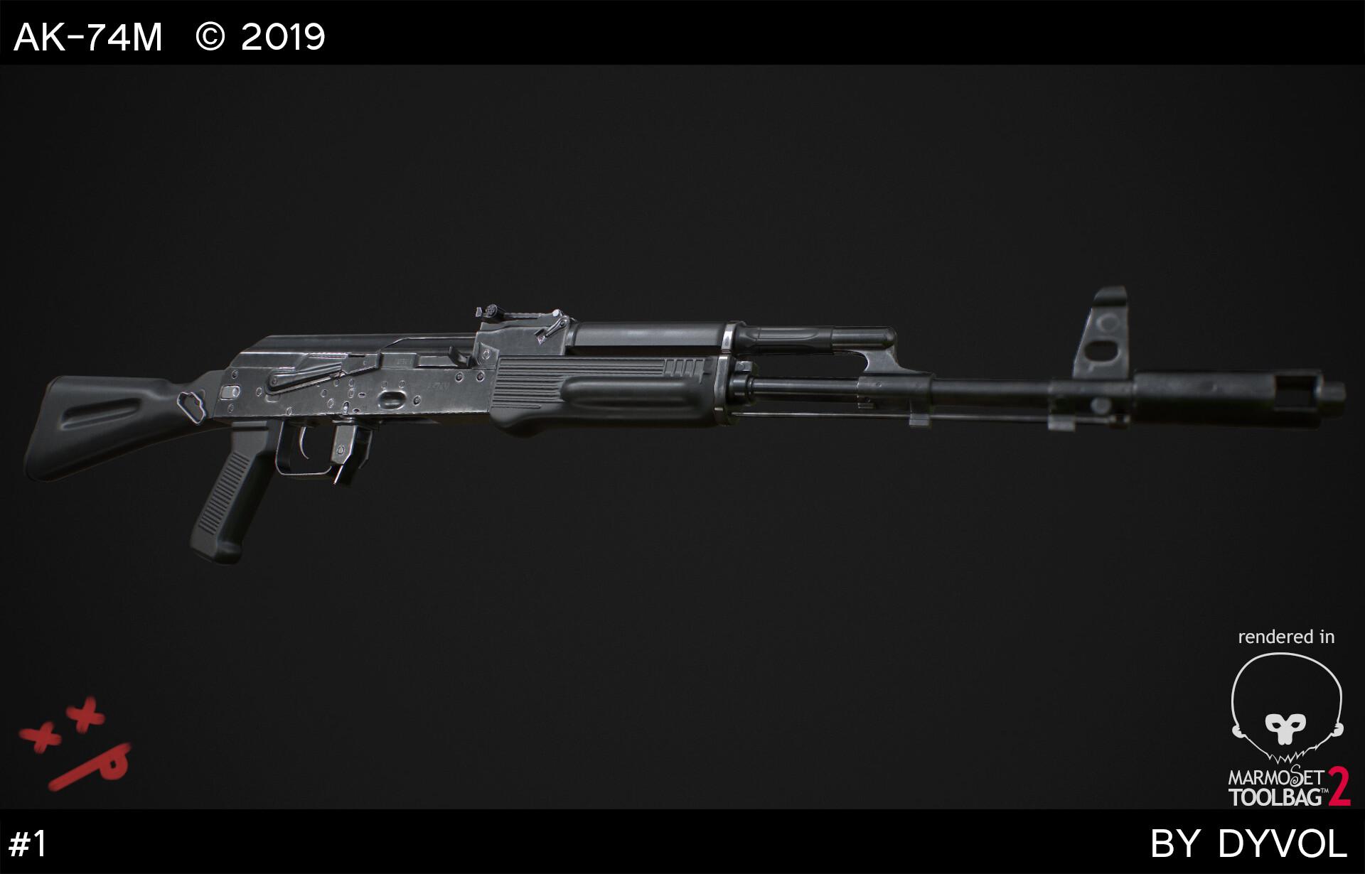 АК-74М   3D-Artist