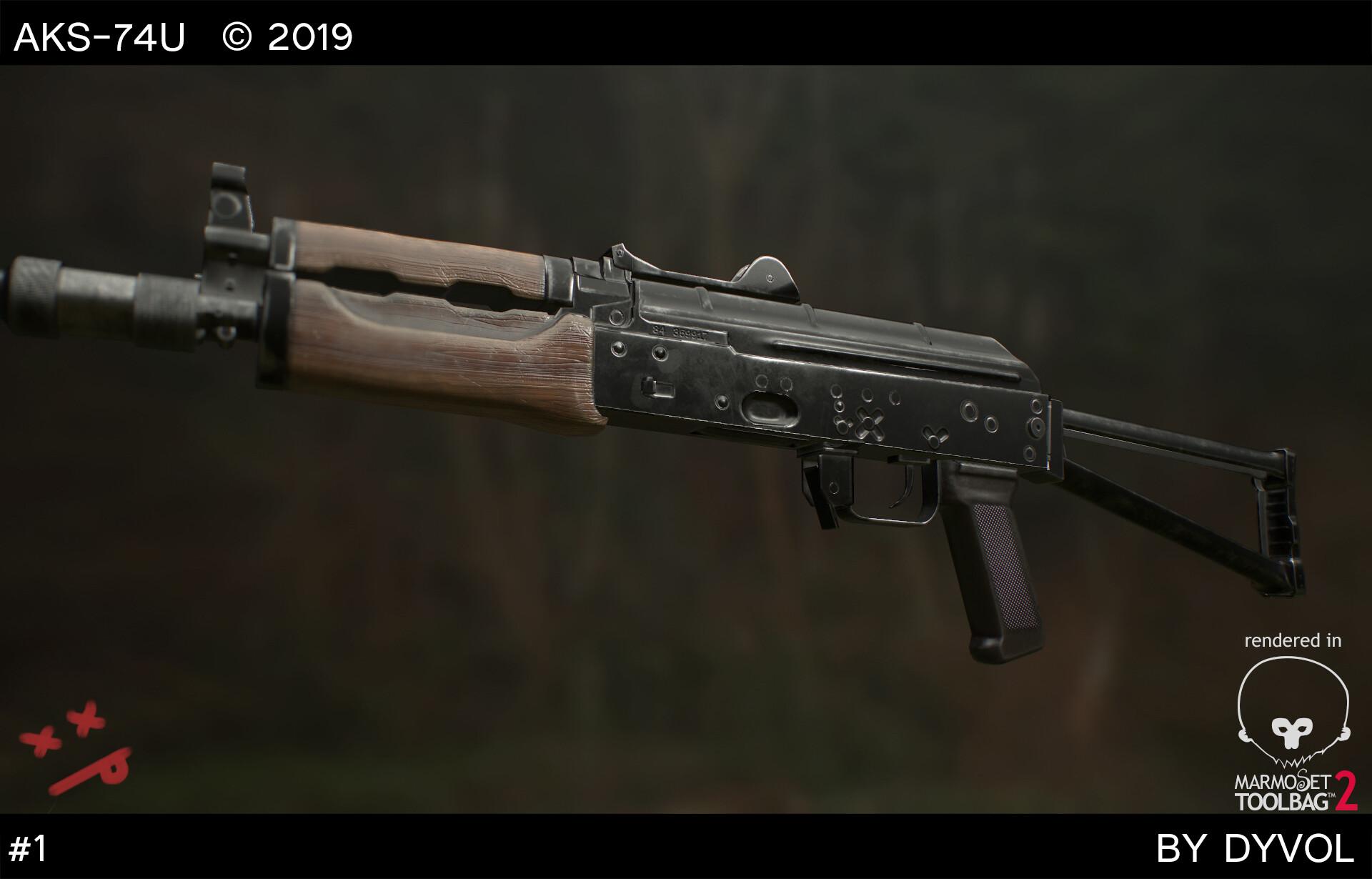 АКС-74У   3D-Artist