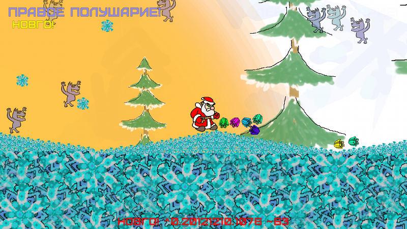 НОВГО! 20121210 | Новго!