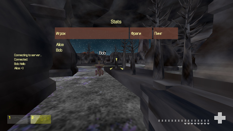 PC Shooter Multiplayer first screenshot