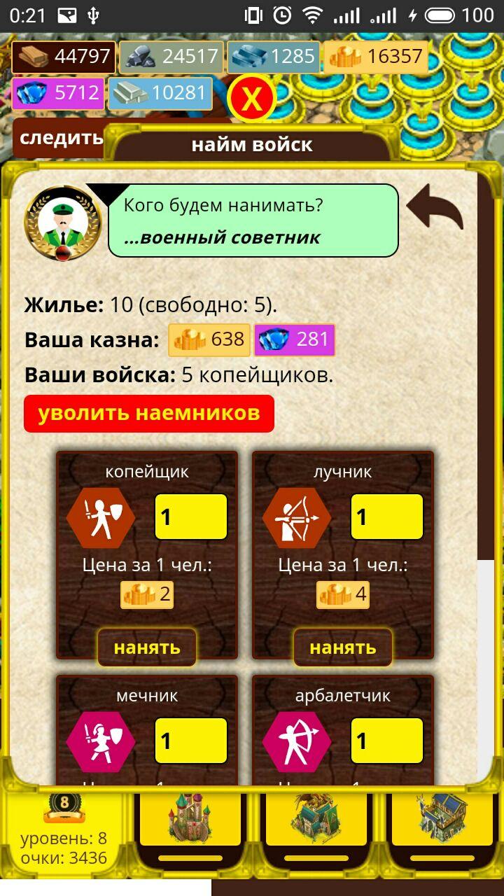 скрин-телефон-2