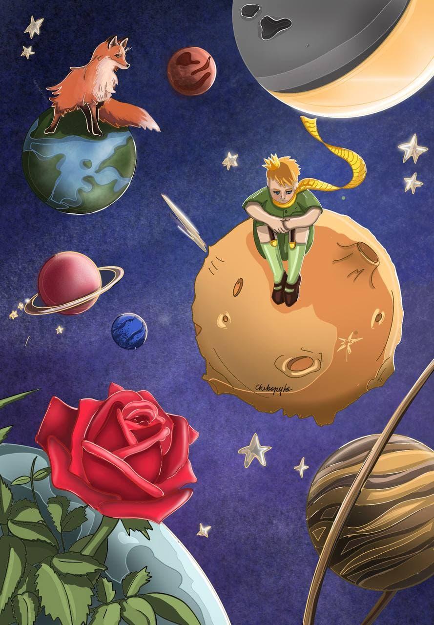 Иллюстрация по мотивам маленького принца | 2D CG подсказки и критика