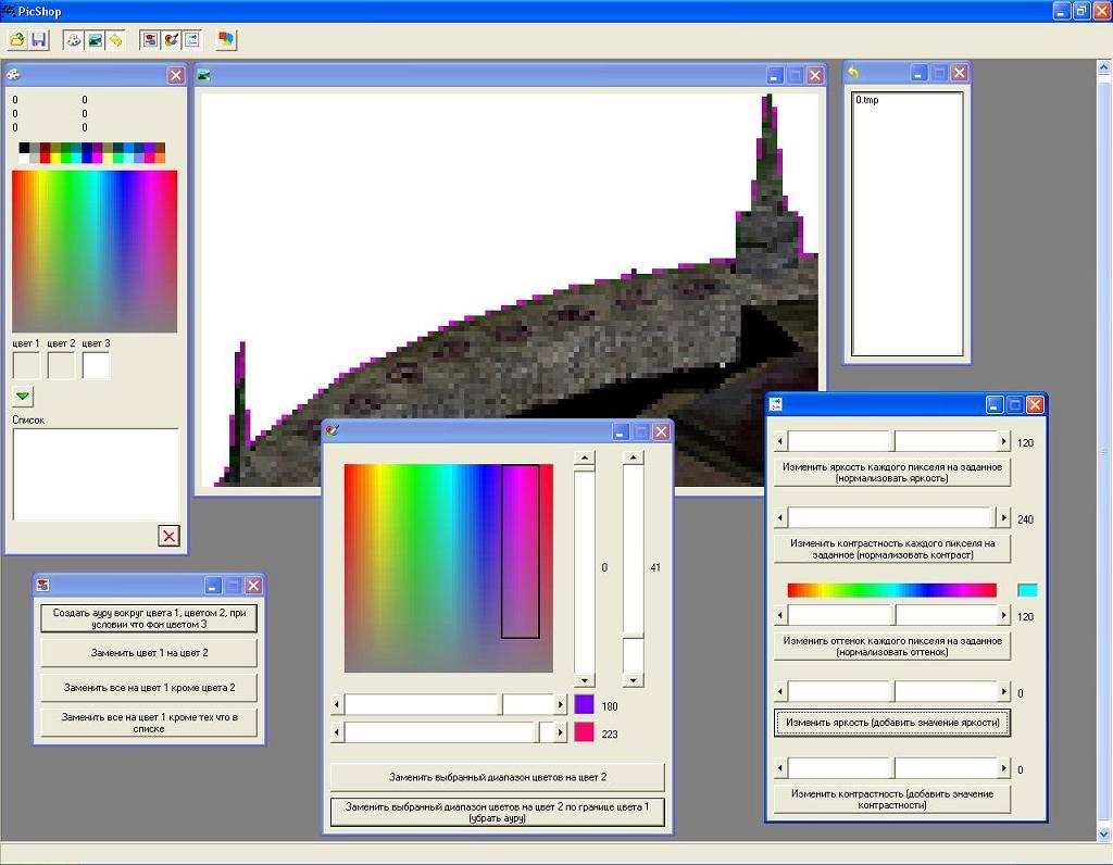 picshop_ | TS Studio & LMC Studio