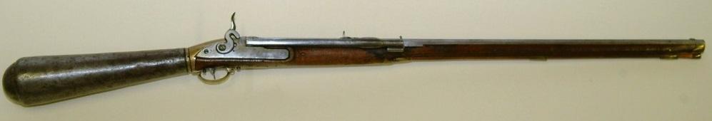 Пневматическая винтовка Жирандони