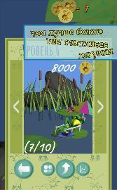 Frog and bees screenshot4
