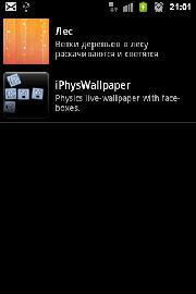 iPhysWallpaper (live-wallpaper)