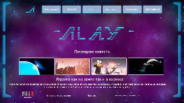 Набросок сайта