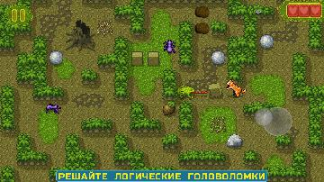 1-reshaite_logicheskie_golovolomki