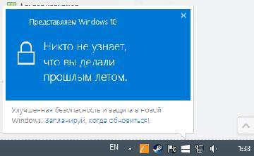 windows10_PR