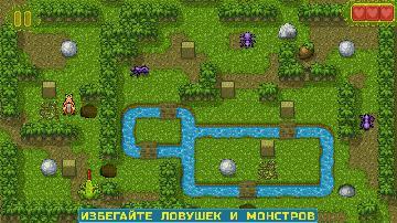 2-izbegaite_lovushek_i_monstrov
