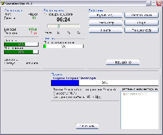 GameDev Sim screenshot 2