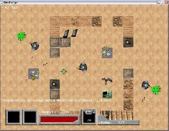 BlackFox_Ops screenshot