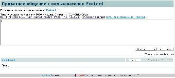 2012-03-17_134815