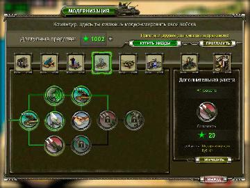 SYRIA_screenshot3