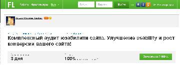 Айдит_А1