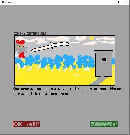 CensorScreenshot02