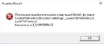 d3d12_async_test_error.