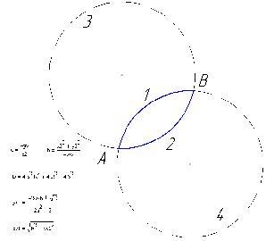 Дуга через 2 точки и радиус