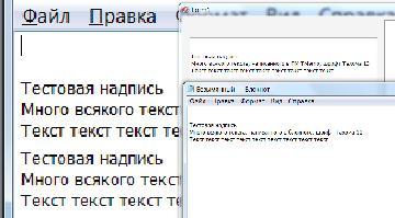 Сравнение рендера шрифта в Delphi XE3