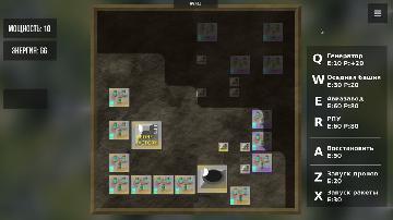 Forts - screenshot 04
