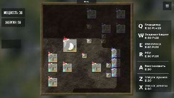 Forts - screenshot 05