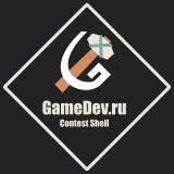 GameDev.ru Contest Shell