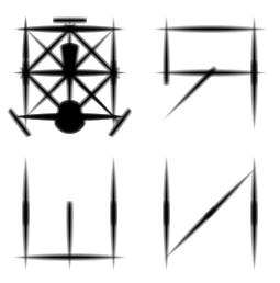 Процедурный шрифт - сегменты