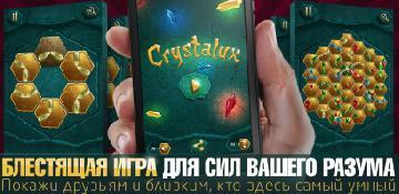 google_play_recomendation_ru_small